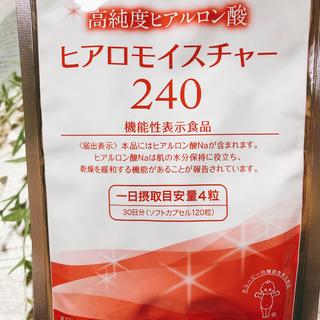 A73E5293-1318-4450-A9B4-C7DB298BBE5B.jpeg